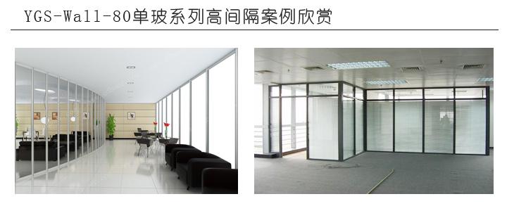 其基本结构是由双层玻璃和